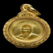 เหรียญกลมเล็ก เนื้อทองคำ ปี12 หลวงพ่อเงิน วัดดอนยายหอม