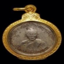 เหรียญหลวงพ่อจาด วัดบางกระเบา รุ่นแรก ปี2475