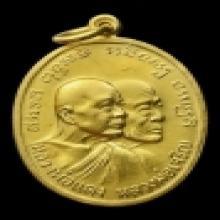 หลวงพ่อแดง-พ่อเจริญ ทองคำ นิยมสุด