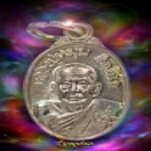 เหรียญเม็ดแตงหลวงปู่หมุน รุ่นเสาร์ 5 บูชาครู (เนื้อเงิน)