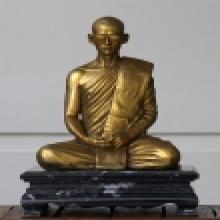 ภูมิพโล ภิกขุ มหาราชา ... พระราชาผู้ทรงธรรม (29/39)