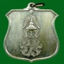 เหรียญที่ระลึกสงครามเกาหลี ปี2493 เนื้อเงิน