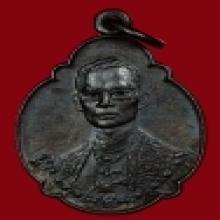 เหรียญในหลวง 4 รอบ ปี 2518 เนื้อทองแดง วงเดือนบน (3)
