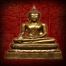 พระบูชาสมัยรัชกาลหน้าตัก 12 .5 นิ้ว (หน้าแบบพระพุทธชินสีห์)