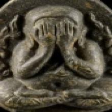 พระปิดตากนกข้าง เนื้อใบลาน ปี2522 หลวงปู่โต๊ะ