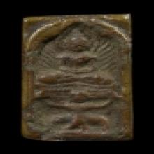 พระหลวงปู่ศุข วัดปากคลองมะขามเฒ่า