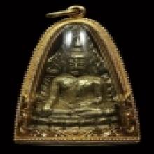 พระพุทธชินราช รุ่นอินโดจีน ปี 2485 สังฆาฎิสั้น หน้าเสาร์ห้า