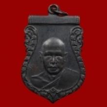 เหรียญหลวงพ่อเงินปี 2500 บล็อคนิยม(ตาลึก)