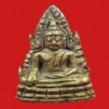 พระชินราชอีนโดจีน 2485 หน้าเสาร์ห้า นิยม