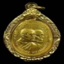 เหรียญหลวงพ่อแดง หลวงพ่อเจริญ เนื้อทองคำ บล๊อคนิยม