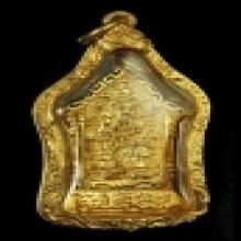 เหรียญเจ้าพ่อเสือรุ่นแรก เนื้อทองคำ