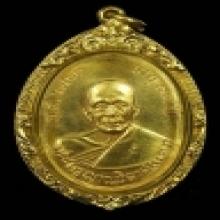 เหรียญหลวงพ่อแดง เนื้อทองคำ รุ่น เสาร์ 5