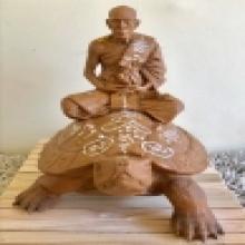 พระบูชาหลวงปู่หลิว นั่งเต่า เนื้อพิเศษ ขนาด7นิ้ว