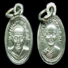 เหรียญเม็ดแตงหลวงปู่ทวดปี 08 บล็อคปีกกา