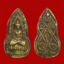 เหรียญหล่อพระพุทธ