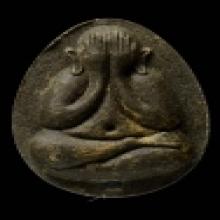 พระปิดตาหลังเต่า เนื้อผงใบลาน ปี 2521 หลวงปู่โต๊ะ
