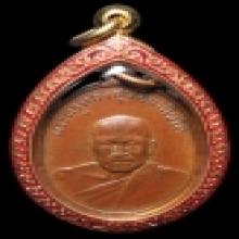 หลวงพ่อทองศุข วัดโตนดหลวง รุ่น 2 เนื้อทองแดง อิลอย สวยมาก