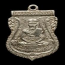เหรียญเสมาหลวงพ่อทวด รุ่น3 บล็อคหน้าเงินลงยา เนื้ออัลปาก้า