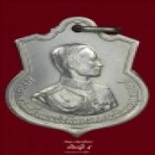 ๕ เหรียญในหลวงรัชกาลที่ ๙ ครบ ๓ รอบ ปี ๒๕๐๖