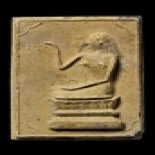 นางกวักมฤคทายวัน พิมพ์จัมโบ้ พ.ศ.2466