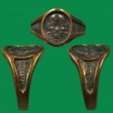 แหวนหลวงพ่อเขียน เนื้อเงิน ปี๒๕๐๐ วัดวังตะกู