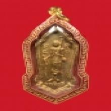 ลพ.โอด สิวลี กะไหล่ทอง สายฝน เลี่ยมทองลงยา เดิมๆๆ