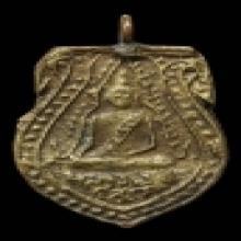 เหรียญหล่อ ล.พ โสธร 2462