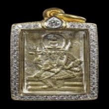 ตลับทองฝังเพชร เหรียญพระพรหม2หน้า หลวงปู่ดู่ มาตรฐานส่งออก