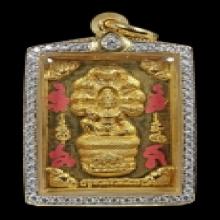 ตลับเหรียญเหนือดวงทองคำ วัดพุทธไทฯ ของป๋าโด่ อยุธยา