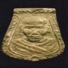 เหรียญหล่อหลวงพ่อน้อยหน้าเสือ รุ่นแรก