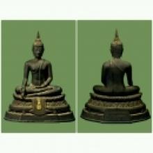 พระบูชา ภปร ปี 2508
