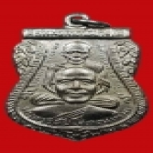 เหรียญพุฒซ้อน ขี่คอปี๒๕๑๑ สภาพสวยครับ