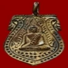 เหรียญหล่อชินราช วัดทองนพคุณ ปี2463