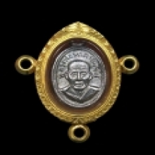 เหรียญ เม็ดแตง ลป.ทวด วัดช้างให้ ปี08