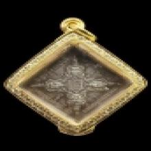 เหรียญพรหม อาจารย์เฮง ไพรวัลย์ ตลับเพชร ไม่แพง พร้อมตลับเพชร
