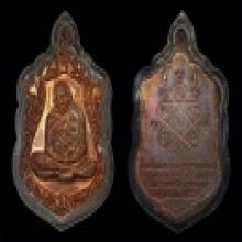 เหรียญเสมา โค๊ด อุ ลป.ทิมวัดละหารไร่ สวยแชมป์ ผิวไฟแดงดิมๆ เ