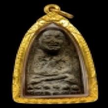 หลวงปู่ทวด วัดม่วง พ.ศ.2505 ครับ