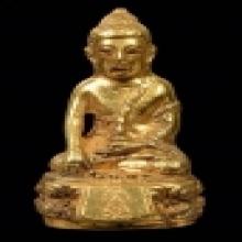 พระกริ่งเนื้อทองคำ อปร. วัดสุทัศน์ ปี2521