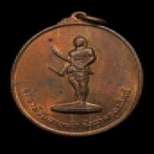 เหรียญพระยาพิชัย ดาบหัก เนื้อทองแดงผิวไฟ ปี2513
