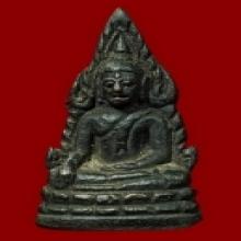 ชินราชอินโดจีนหน้าเสาร์๕