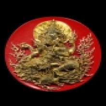 พระพิฆเนศ แดงแสงทอง ท่านอาจารย์เฉลิมชัย โฆษิตพิพัฒน์