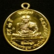 เหรียญห่วงเชื่อมหลวงพ่อคูณ รุ่นชินบัญชร เนื้อทองคำ เบอร์ 8