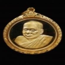 เหรียญทองคำ สมเด็จญาณฯ วัดบวร ปี36
