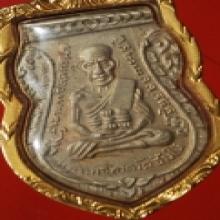 เหรียญเสมารุ่น3 หลวงปู่ทวด บล๊อคเงินลงยาตื้นหลังวงเดือน