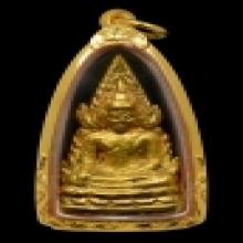 ชินราชอินโดจีน 2485 (เปียกทอง)