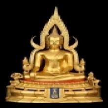 พระพุทธชินราช แม่ทัพภาค3 ปี 17 องค์ที่ 2