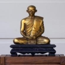 ภูมิพโล ภิกขุ มหาราชา ... พระราชาผู้ทรงธรรม (33/39)