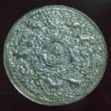 แผ่นเงินลายเหรียญเจ้าสัวปีนักษัตร หลวงปู่เจือ วัดกลางบางแก้ว