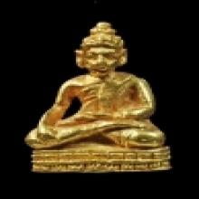 พระชัย หลวงปู่คร่ำ เนื้อทองคำ ปี36 รุ่นมหามงคล