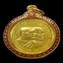 เหรียญโบสถ์ลั่น เนื้อทองคำ สวยแชมป์